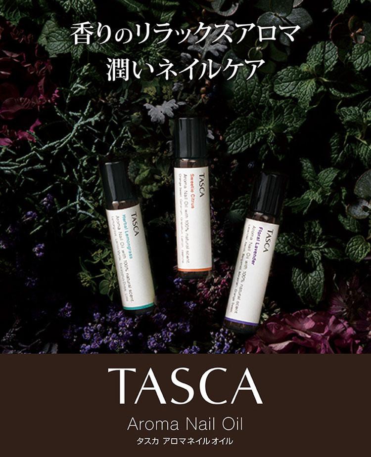 TASCA Aroma Nail Oil タスカ アロマネイルオイル