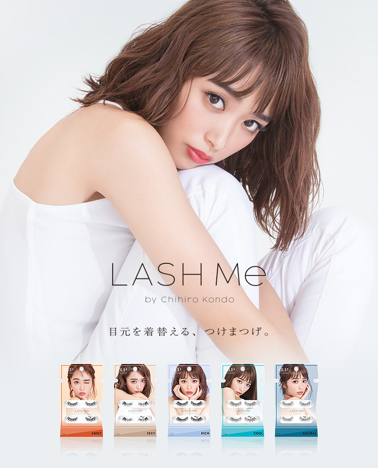 lash me eyelashes products d up アイメイク