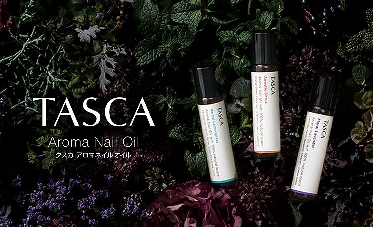 天然アロマで心も潤う新商品 「TASCA アロマネイルオイル」 掲載!