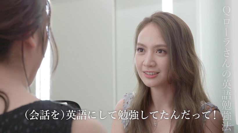 ROLAの秘密!後輩モデルTALK☆