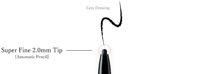 Easy Drawing  Super Fine 2.0mm Tip[Automatic Pencil]
